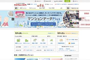 ノムコムホームページ